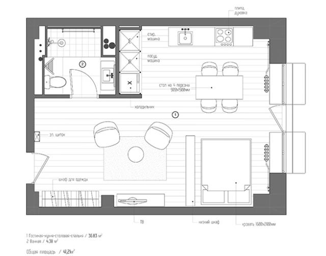 Tiny Apartment | Project Fairytale